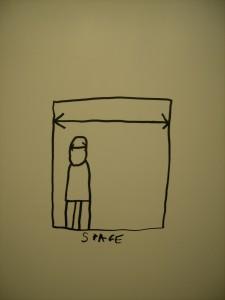 """Space"" in Romanian Pavilion, Foto: SK"