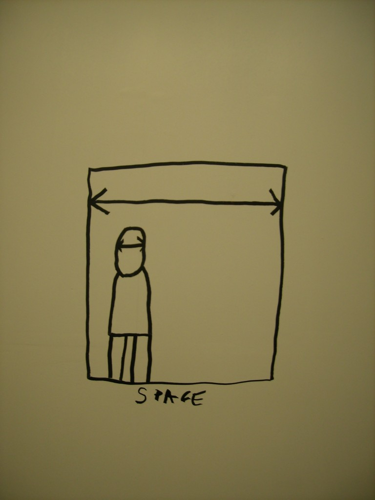"""Space"" in Romanian Pavilion"